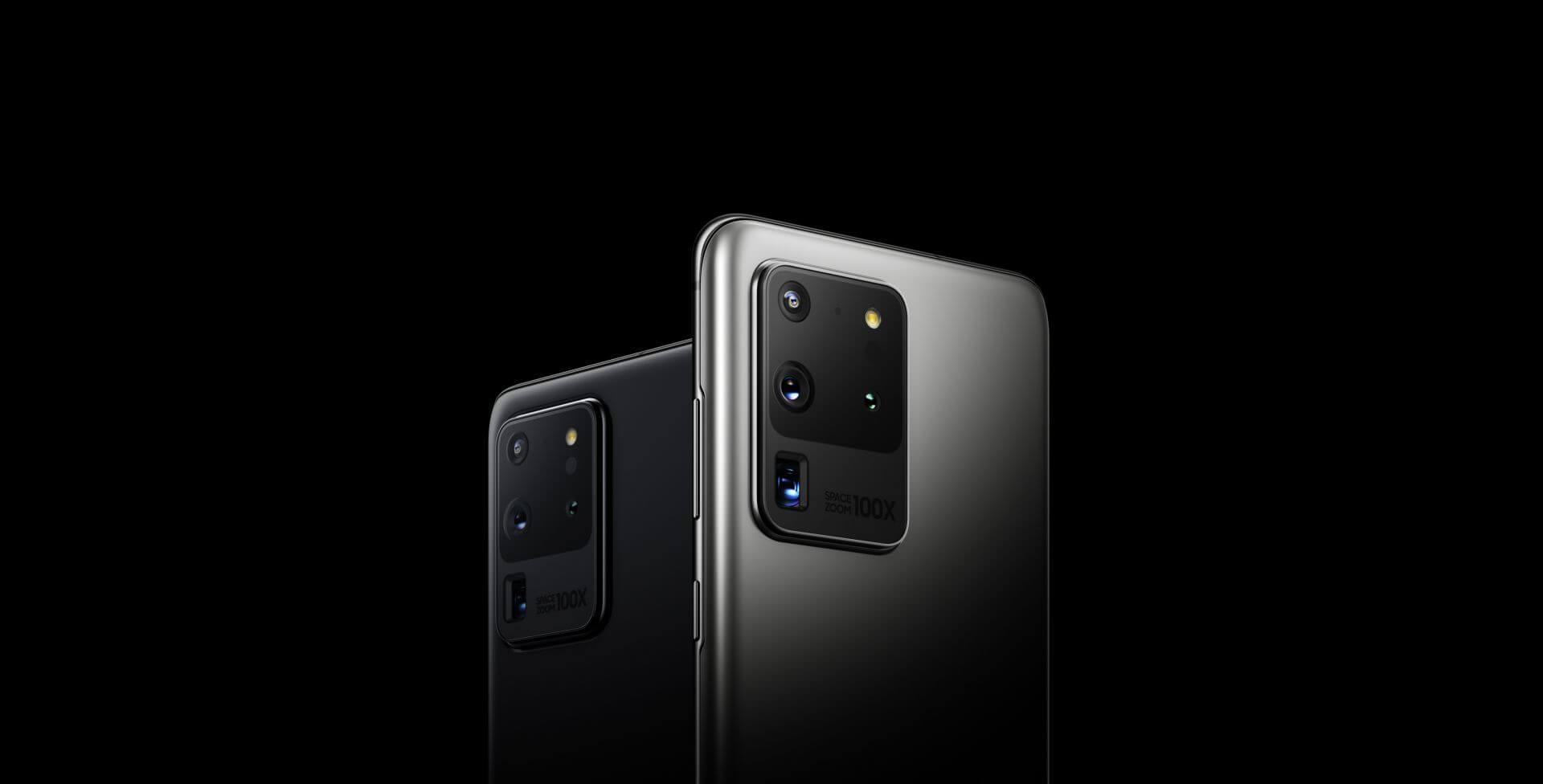 black friday 2020 Peru Samsung Galaxy S20
